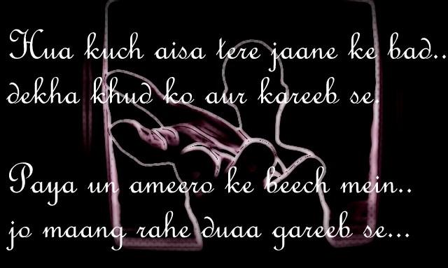 deep meaning shayari