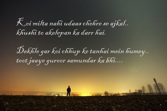 These Shayari Have So Deep Meaning You Will Have To Read