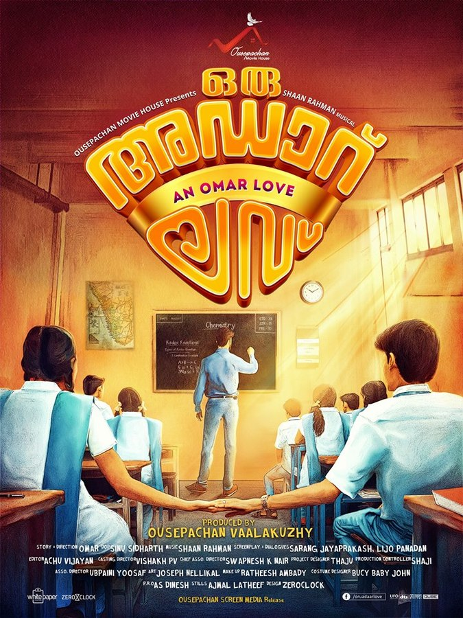 Oru Adaar Love Priya Prakash